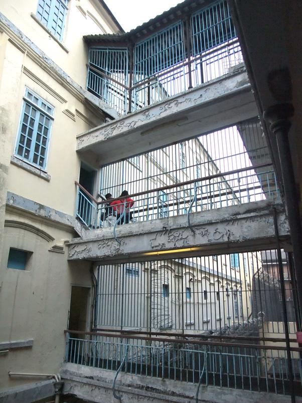 Victoria Prison