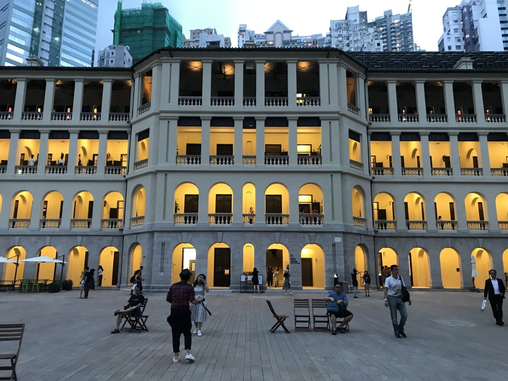 Hong Kong Central Police Station and Victorian Prison