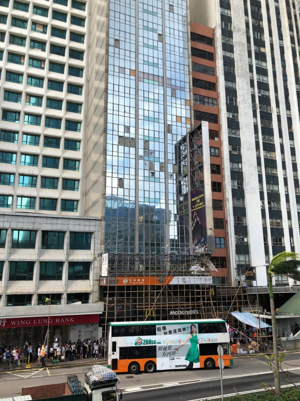 Broken Windows in an Office Building in Central (copyright David Feehan)